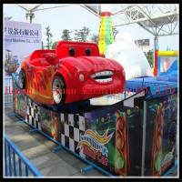 Buy cheap Rotating Amusement Kiddie Rides Mini Flying Car Ride On The Track product