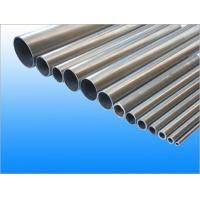 manufacturer of 317L seamless stainless steel pipe