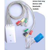 China Hot-selling Stress Test Wireless ECG Machine with Blurtooth module wholesale