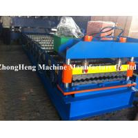 Buy cheap Galvanized Metal Milling Roofing Sheet Forming Machine with speed 10 m/min from wholesalers