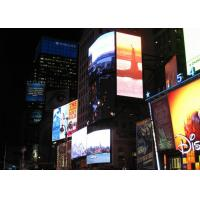 Buy cheap Concave Nationstar Outdoor Waterproof Led Advertising Panels P8 High Brightness from wholesalers