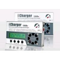 Buy cheap Multifunction RC Battery Balance Charger(106B+) product