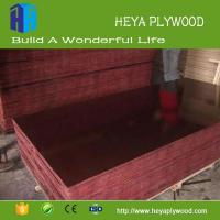 Buy cheap 2018 new standard size formwork plywood resin coated plywood 18 mm product