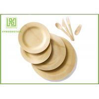 Quality Non - Flavor Bamboo Appetizer Plates , Eco Friendly Rice Husk Fiber Dinner Plates for sale