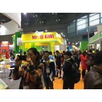 Buy cheap The Most Professional Fruits& Exhibition Expo In China For Fruits Exporters & Importers In 2018 product