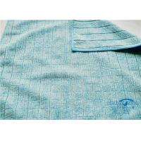 """Buy cheap Grid Terry Clean Microfiber Cloth 12"""" x 28""""  Lint Free , Multi Purpose Cleaning Cloths product"""