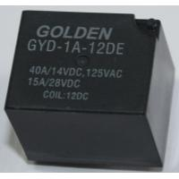 China GYD SARB HFKP 40A High Power Relay Electrical Relays for Cars or Toies wholesale