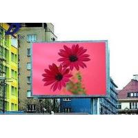 China Outdoor LED Video Screen , 3 In 1 SMD P10 LED Display Advertising Board on sale
