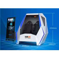 Buy cheap Nice Look Leke 9D Virtual Reality SimulatorWith Awesome VR Experiences from wholesalers