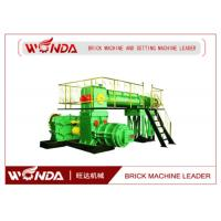 Buy cheap Auto Fired Soil Bricks Manufacturing Machine Clay Brick Extruder Spiral Cut Reamer product