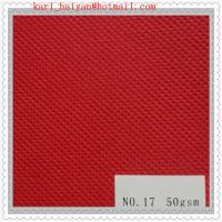Buy cheap Black, Green, Blue, Red, Grey PP Spunbond Nonwoven Fabrics for Bags product