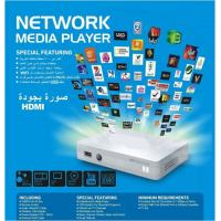 Hipro HP608D Arabic IPTV Receiver, more stable than free andorid iptv