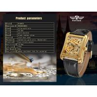 Buy cheap Winner mechanical Mens Wrist Watches leather band gold color Stainless steel product