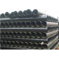 China Ductile iron casting pipes  on sale