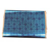 Buy cheap Multi Colors High Density Butyl Sound Deadening Heat Absorbing Sheets product