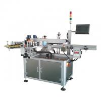 Buy cheap Self Adhesive Sticker Automatic Round Bottle Labeling Machine With Big Capaciy product