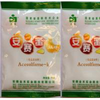 China Acesulfame-K 30-100 mesh/Sweeteners/Food Additives Food/Feed/Industrial Grade on sale