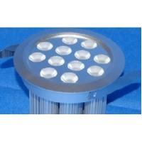 Buy cheap LED Downlights product