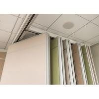 Buy cheap Aluminum Large Room Dividers Partitions Steel Gusseted Aluminum Frames Reinforced With Full Height product