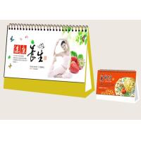 Buy cheap Custom Desk Calendar Printing Services Matt Paper Material 3mm Board Frame from wholesalers