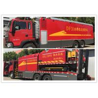Buy cheap Fire Fighting Emergency Rescue Vehicle With Flood Drainage System Diesel Fuel product