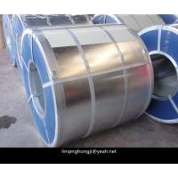 Buy cheap Steel coil,galvanized steel coil,hot dip galvanized steel coil with ex-factory price product