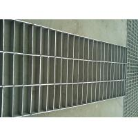 Buy cheap Mild Steel Galvanzied Steel Grating Drain Cover Flat Bar Customized product