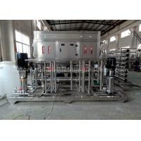 Buy cheap RO Purifying Reverse Osmosis Machine , Water Purifier Machine 10M³/H Processing Capacity product