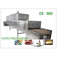 Buy cheap Fast Speed Food Sterilization Equipment / Microwave Dryer Machine product
