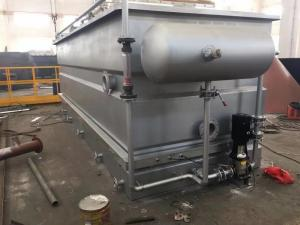 Buy cheap Oil Water Separator Dissolved Air Flotation Unit For Wastewater Treatment product
