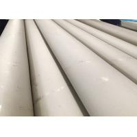 Buy cheap 800H / N08810 Forging Inconel 601 Pipe For Petrochemical Process Piping Cold Drawing product