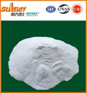 Buy cheap good price China made construction HPMC white powder for self-adhesive mosaic tile fiberglass mesh product