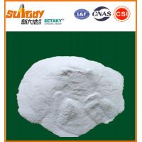 Buy cheap good price China made construction HPMC white powder for self leveling cement from wholesalers
