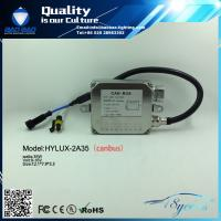 China Hyluxtek 2A35 35W Canbus HID xenon ballast--From BAOBAO LIGHTING on sale