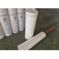 Buy cheap Habitat Roof Sealing Membrane , Waterproof Membrane Roofing Underlayment Providing Insulation product