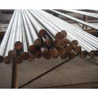 Buy cheap Polish/Bright Stainless Round Bar product