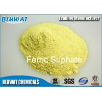 Buy cheap Printing And Dyeing Sewage Treatment Ferric Sulphate Industrial Grade product