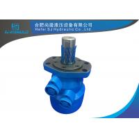 Buy cheap One Year Warranty Lightweight Hydraulic Motor For Sauer Danfoss And Eaton Series product
