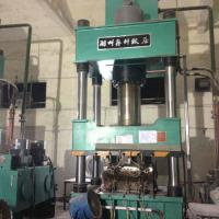 SMC Distribution Box Hydraulic Molding Press Equipment 4 Column Structure