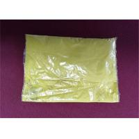 Buy cheap Oxytetracycline 79-57-2 Treat Animal Diseases Yellow Crystalline Powder product