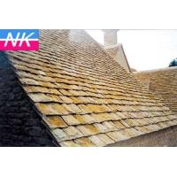 Buy cheap Natural Slate product