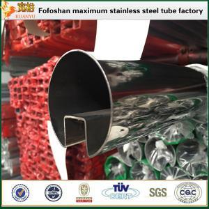 Buy cheap ガラス手すりのための316のスペシャルの形のステンレス鋼の溝がある管 product