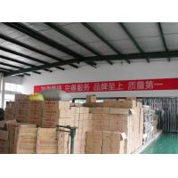 Henan Distro Industrial Limited.