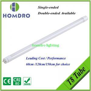 Buy cheap O tubo do diodo emissor de luz, diodo emissor de luz T8, 1.5m 28W 2600lm, lúmen alto, CE aprovou. product