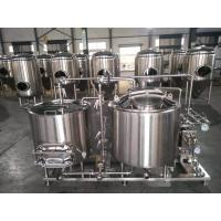 Buy cheap 100L Small Microbrewery Beer Brewing Fermenter SS304 Stainless Steel Brewing from wholesalers
