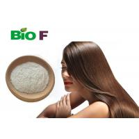 Buy cheap Hair Growth High Purity Biotinoyl Tripeptide Cosmetic Ingredient Cas 299157-54-3 product