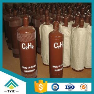 Buy cheap Диссугаз К2Х2 product