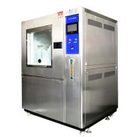 Buy cheap SUS304 Stainless Steel Humidity System ±0.1% Accuracy Xenon Lamp Weather Resistance Test product