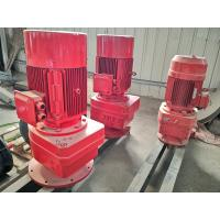 Buy cheap Vertical Shaft Concrete Block Making Planetary Mixer 150L Input Capacity product