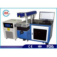 Buy cheap CNC Optical Fiber Color Laser Metal Marking Machine Tabletop With Water Cooling System product